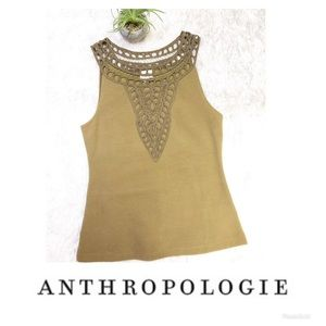 Anthropologie Postmark | Sleeveless Tank Blouse 🌸